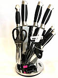 Набор ножей 8 предметов BENSON BN-401 (6 шт), фото 2