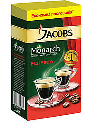 Молотый кофе JACOBS Monarch Espresso 450г. 100% Оригинал