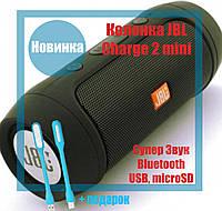 Колонка JBL Charge2 MINI Bluetooth , FM MP3 AUX USB microSD, влагозащита, Quality Replica , фото 1