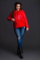 Женская куртка  кашемир и плащевая ткань  Размер- :48,50,52 Цвет-  красный, темно-синий, бежевый