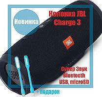 Колонка JBL Charge 3+ Bluetooth колонка, FM MP3 AUX USB microSD, PowerBank 20W QualitiReplica