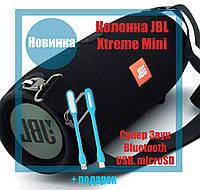 JBL Xtreme Mini Колонка Bluetooth влагозащита, microSD, зарядка телефона, 20W QualitiReplica