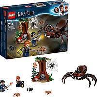 Конструктор лего Гарри Поттер Логово Арагога LEGO Harry Potter 75950