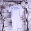 Детский боди Ангел (голубой)