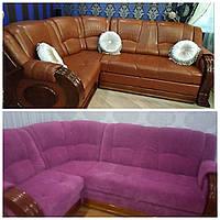 Перетяжка кожаного углового дивана