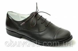 Кожаные туфли для мальчика Bottini 37р-23.5см
