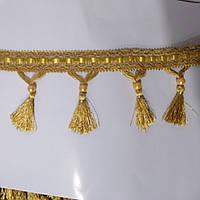 Бахрома шторная золотого цвета, моток 20 метров (для штор, ламбрекенов, тюли)