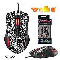 Игровая мышь Weibo WB-5150 3200 Dpi 6D