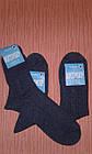 Носки мужские хлопок р.27,Украина.Цвет синий. От 10 пар по 5грн, фото 2