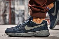 Кроссовки мужские 14211, Nike Air, синие ( 41 43 44  )