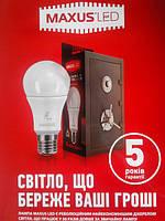 Светодиодные лампы MAXUS LED