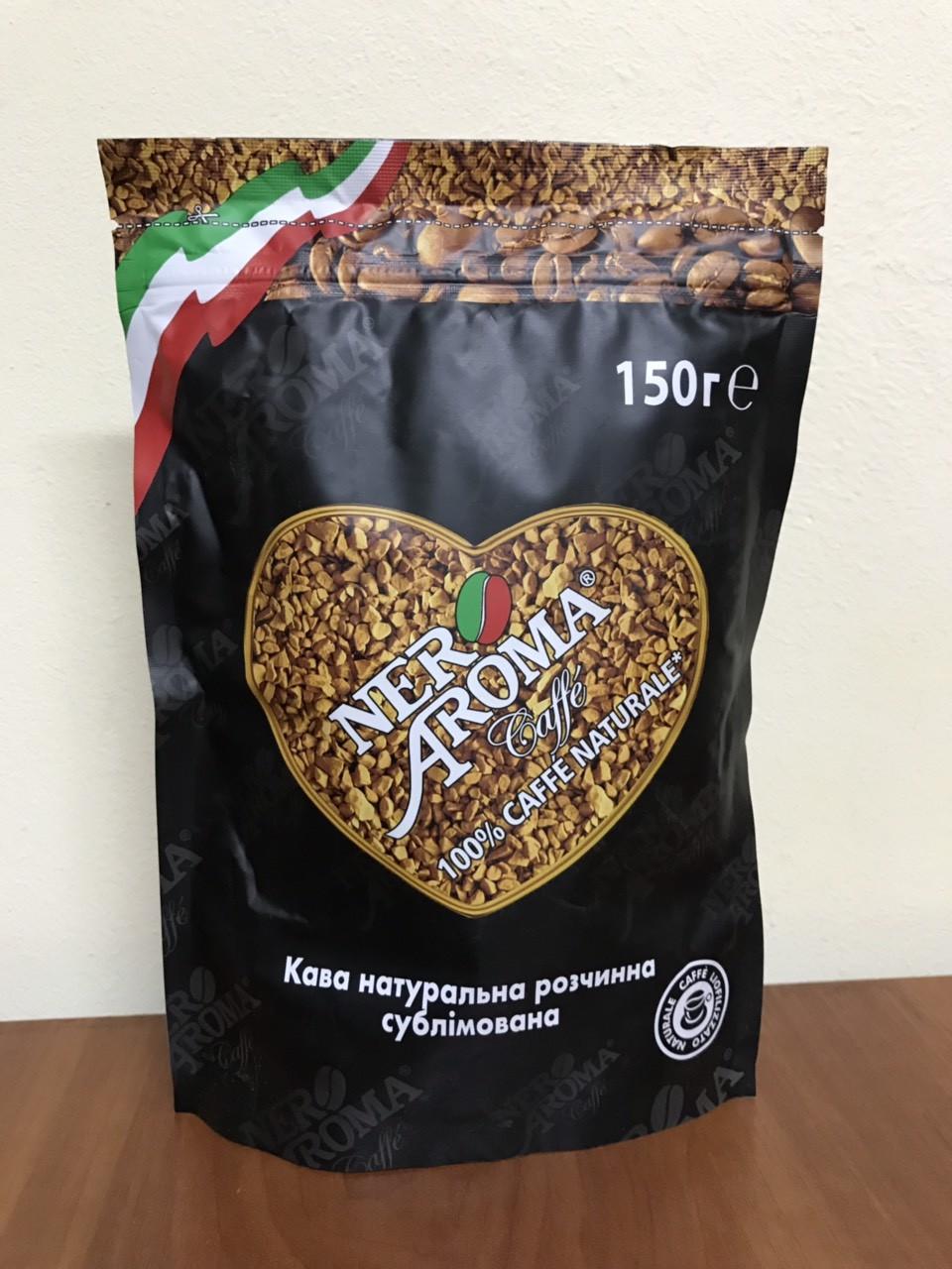 Кофе растворимый Nero Aroma 150 гр.