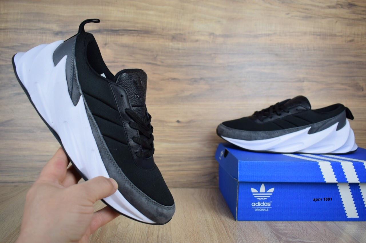 Мужские кроссовки Adidas Sharks, Реплика