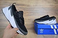 Чоловічі кросівки Adidas Sharks, Репліка, фото 1