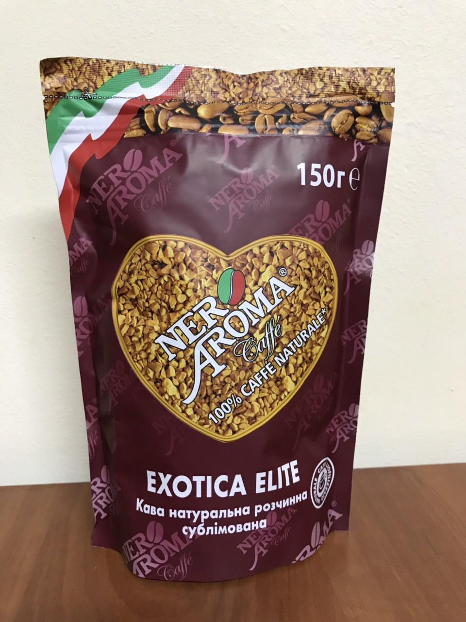 Кава розчинна Aroma Nero Exotica Elite 150 гр.