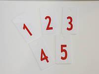 Номерки для ключей 100*50 мм белые