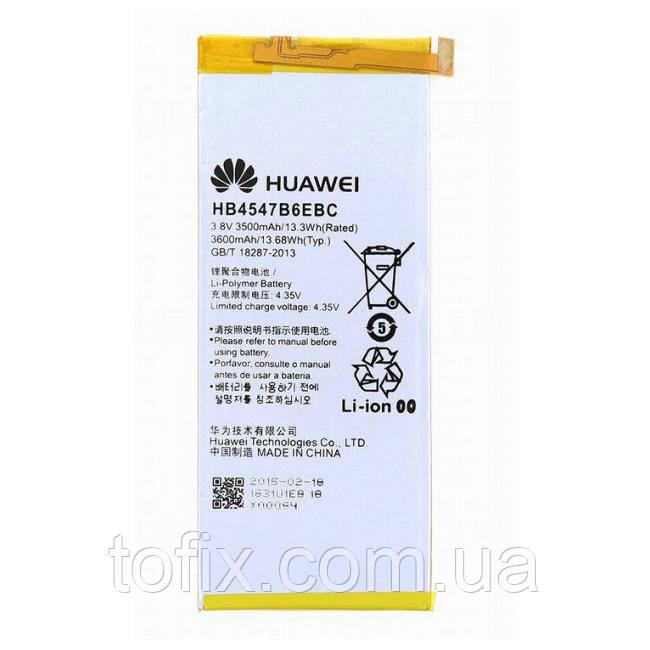 Батарея (акб, акумулятор) HB4547B6EBC для Huawei Honor 6 Plus, 3500 mAh, оригінал