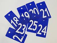 Номерки для ключей 100*50 мм синие, фото 1
