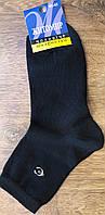 """Чоловічі стрейчеві шкарпетки""""Житомир """",чорні,  41-45, фото 1"""