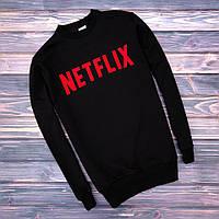 Свитшот мужской / кофта весенняя, осенняя Netflix