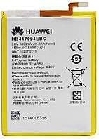 Батарея (акб, аккумулятор) HB417094EBC для Huawei Mate 7, 4000 mAh, оригинал