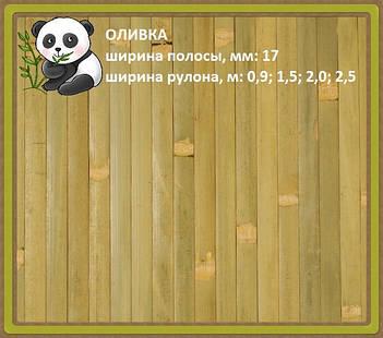 "Бамбуковые обои ""Оливка"""