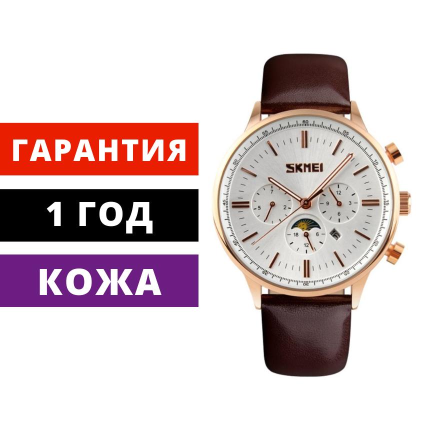 Оригинал Часы наручные Skmei 9117 Gold Case White Dail BOX Гарантия 1 год Подарочная коробка