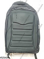 "Городской рюкзак (30х43 см.) ""Little Pigeon""  LG-1528"
