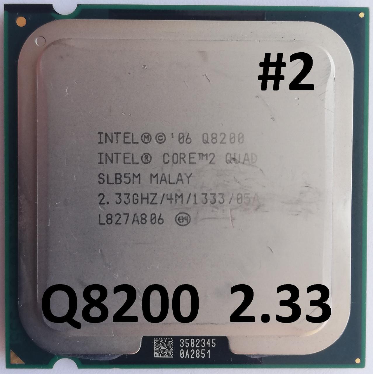 Процессор ЛОТ#2 Intel® Core™2 Quad Q8200 M1 SLB5M 2.33GHz 4M Cache 1333 MHz FSB Socket 775 Б/У