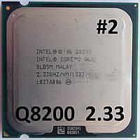 Процессор ЛОТ#2 Intel® Core™2 Quad Q8200 M1 SLB5M 2.33GHz 4M Cache 1333 MHz FSB Socket 775 Б/У, фото 1