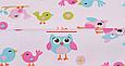 Сатин (бавовняна тканина) рожеві совушки з пташками, фото 3