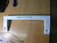 Пластик Атлант  Ручка скоба 775373400900 ( велика пряма для 4023 )