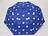 Женский зонт полуавтомат однотонный электрик с мордочками кошечек