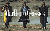 "Табачный ароматизатор  ""Marlboro""  10 мл."