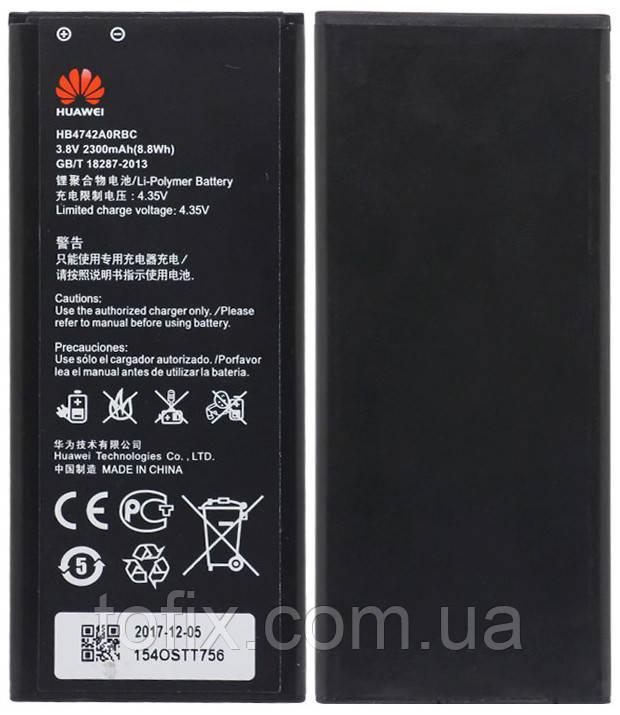 Батарея (акб, аккумулятор) HB4742AORBC для Huawei Honor 3C G730, 2300 mAh, оригинал
