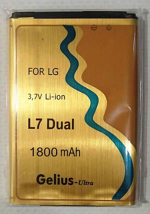 Акумулятор  Gelius LG L7 IIDual/L7 II/P715/P713 (1800mAh), фото 2