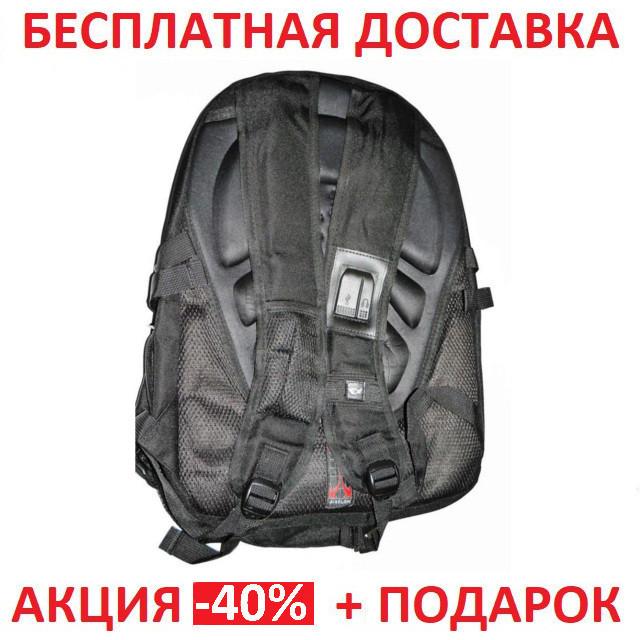 Рюкзак городской Swissgear 6621 + Чехол (копия) Originalsize