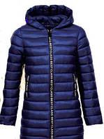 Модная куртка для девочки  рост 110, 120, 130, Glo-Story GMA-7376