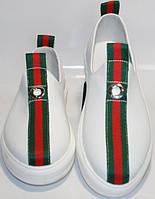 Туфли кроссовки белые New Malange M 970 white. Кожаные кроссовки без шнурков женские