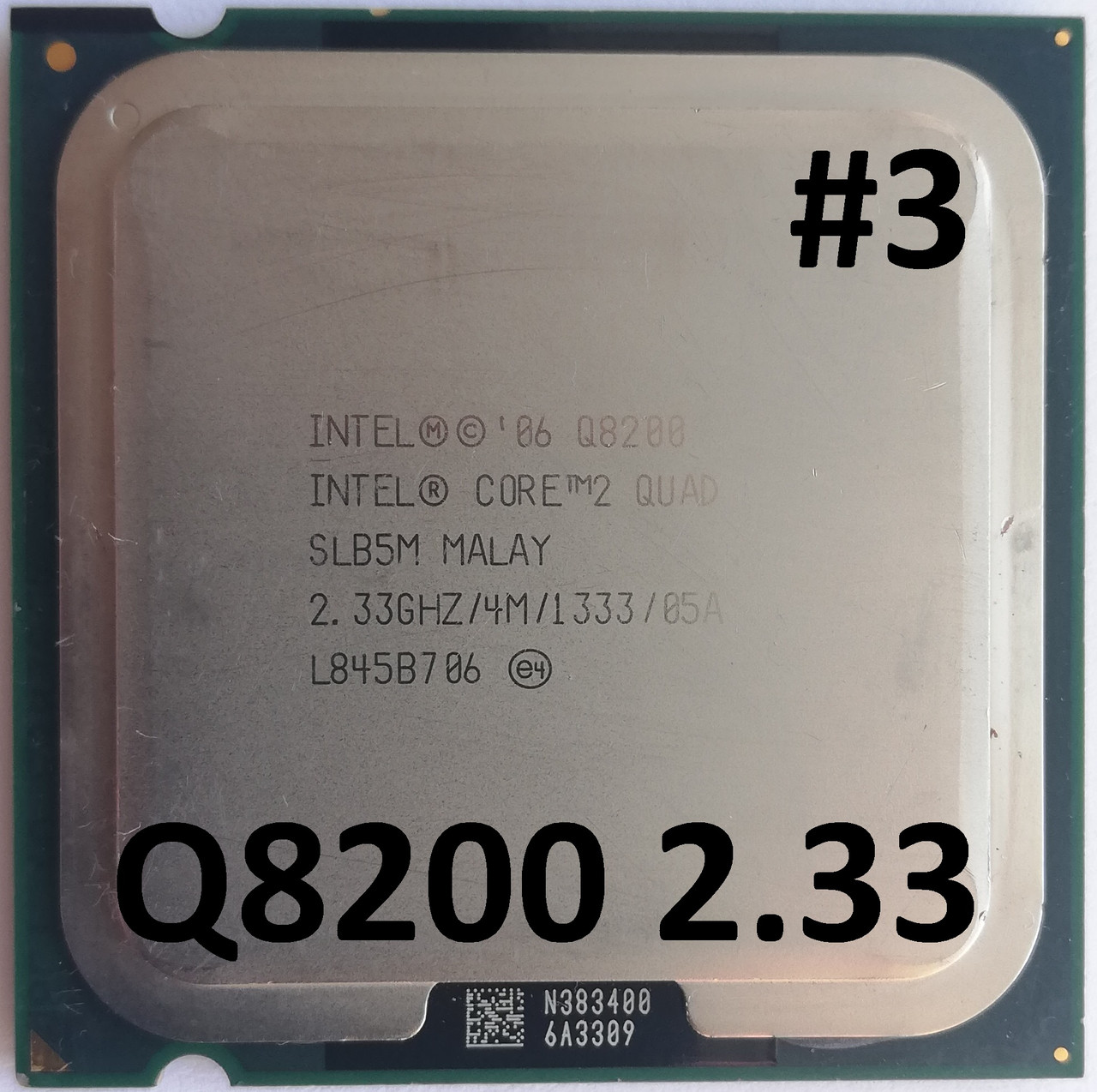 Процессор ЛОТ#3 Intel® Core™2 Quad Q8200 M1 SLB5M 2.33GHz 4M Cache 1333 MHz FSB Soket 775 Б/У