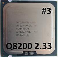 Процессор ЛОТ#3 Intel® Core™2 Quad Q8200 M1 SLB5M 2.33GHz 4M Cache 1333 MHz FSB Soket 775 Б/У, фото 1