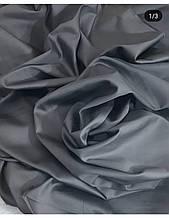 Сатин (бавовняна тканина) сірий темний однотон