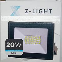 Светодиодный LED  прожектор компании Z-Ligt  мощностью 20 Вт 6500 К