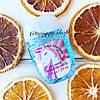 Антибактеріальний гель / санитайзер (ягідний лимонад) Bath & Body Works