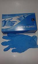 Перчатки резиновые нитрил синий SUPER GLOVES GRUP MAGNOLIA (50 пар) (10 упаковок в ящике))