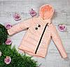 Куртка весна-осень 784, размеры 128-146 (6-11 лет), цвет сирень