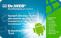 ПО Антивирус Dr.Web Security Space для Android 1 устройство/12 мес.