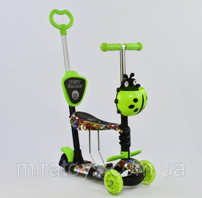 Самокат-беговел 5в1 Best Scooter 59050 з батьківською ручкою і сидінням, підсвічування коліс і платформи