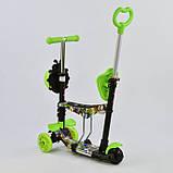 Самокат-беговел 5в1 Best Scooter 59050 з батьківською ручкою і сидінням, підсвічування коліс і платформи, фото 3