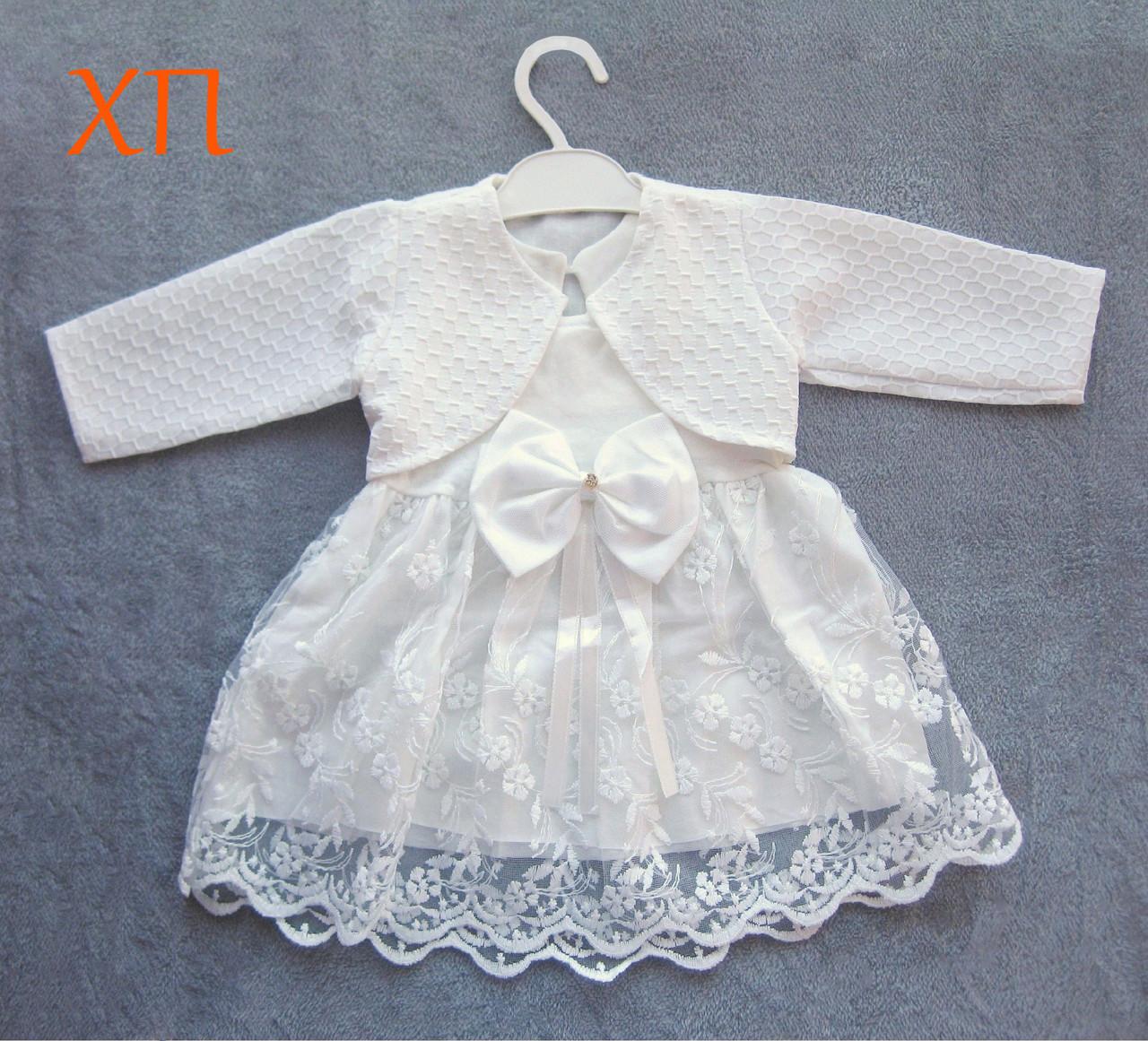 Очень нарядное кружевное платье с болеро для новорожденной девочки на 1 год